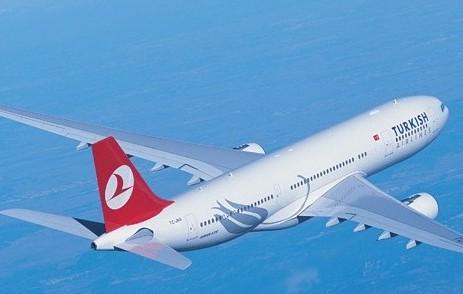 Bilet, uçak