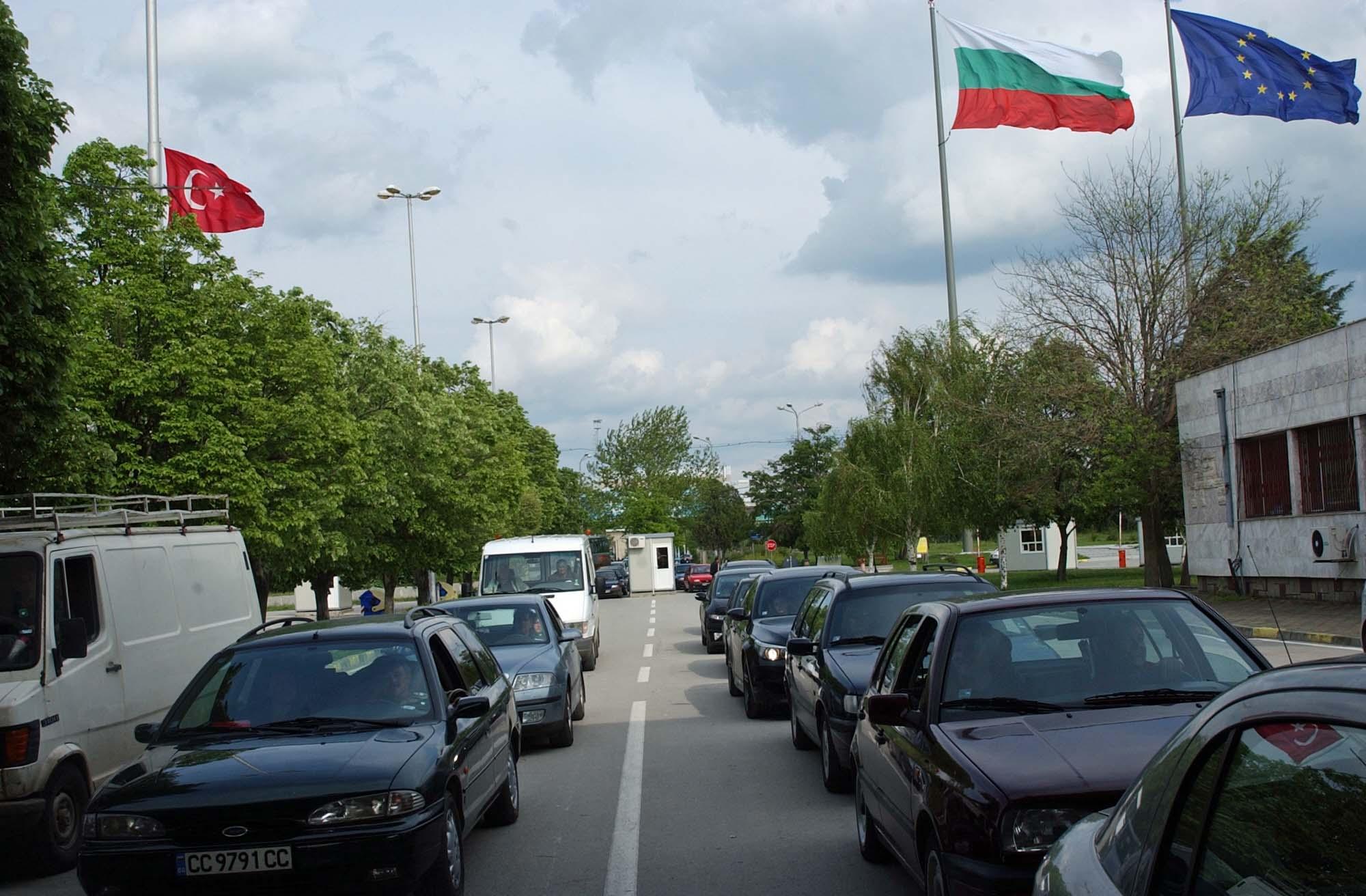 Bulgaristan, bulgar
