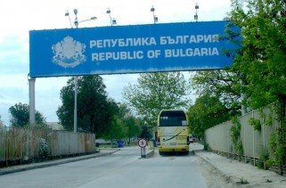 Bulgaristan,gurbetçi,rüşvet,