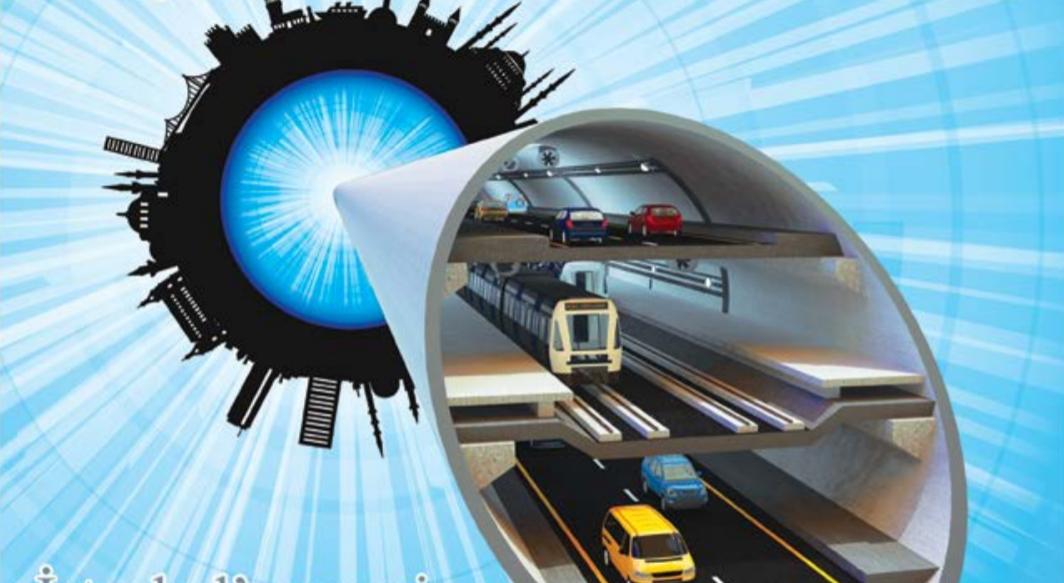 3 katlı İstanbul Tüneli
