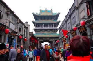 Çince,Cin
