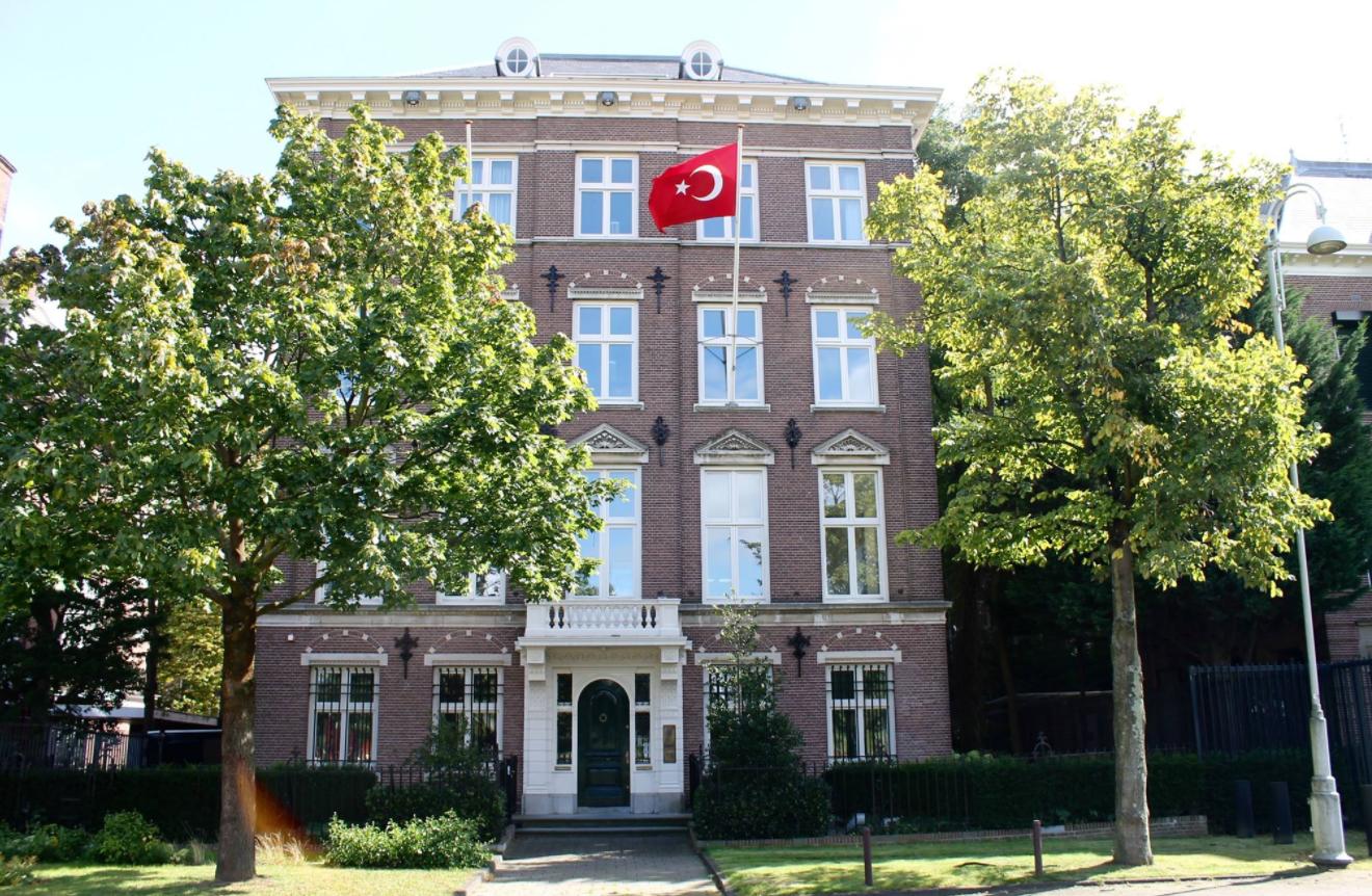 Amsterdam Başkonsolosluğu