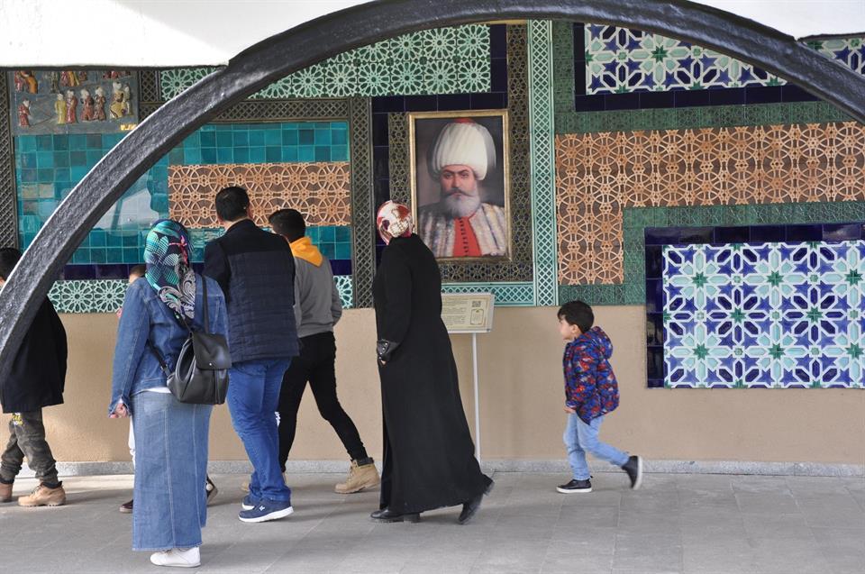 Bilecik Osmanlı Padişahları Tarih Şeridi