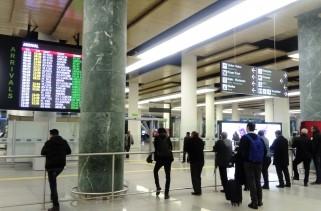 Bilet,havalimanı
