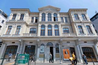 Sağlık Tarihi Müzesi