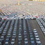 Otomobil ihracatı